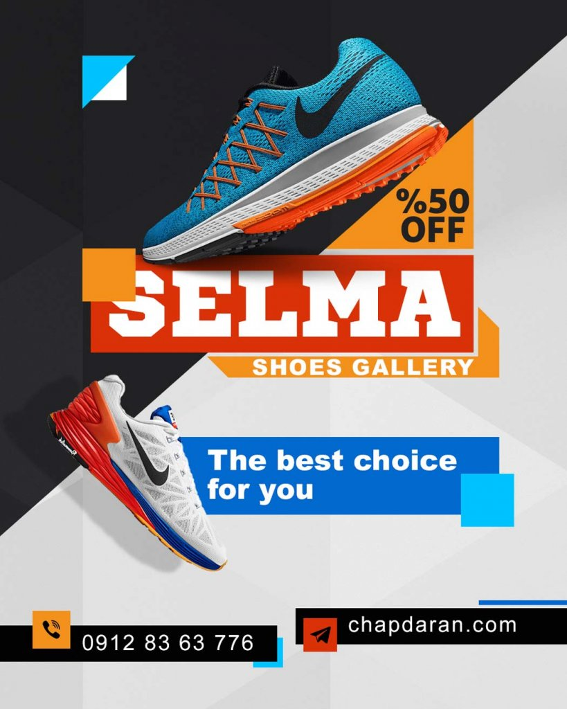 Flyer Business card Shoes gallery
